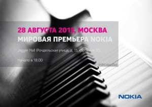 NokiaMoskva