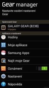 SamsungGalaxyManager_2