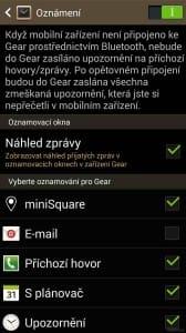 SamsungGalaxyManager_3