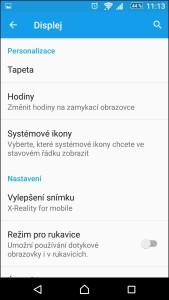 XperiaZ5_displ_6
